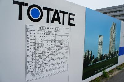 201103totate-1.jpg