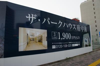 201105inari-machi-3.jpg