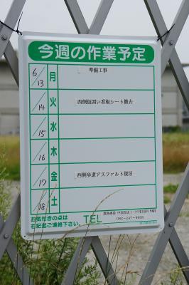 201106totate-2.jpg