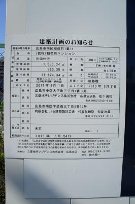 201110inari-2.jpg