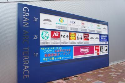 201110wakakusa-10.jpg