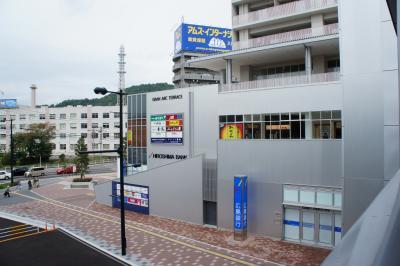 201110wakakusa-6.jpg