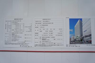201112takarazuka-1.jpg