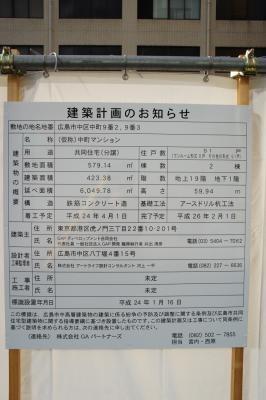 201202GAnakamachi-1.jpg