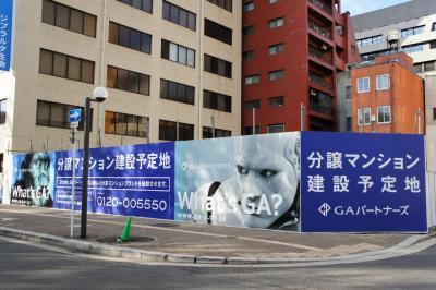 201202GAnakamachi-2.jpg