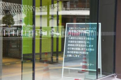 201202kamiya-7.jpg