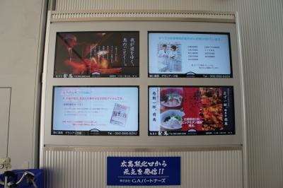 201204wakakusa-13.jpg