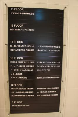 201204wakakusa-4.jpg