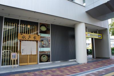 201204wakakusa-8.jpg