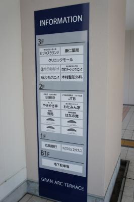 201204wakakusa-9.jpg