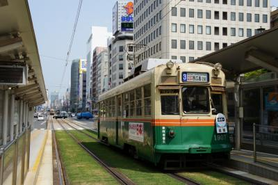 201205hiroden-1.jpg