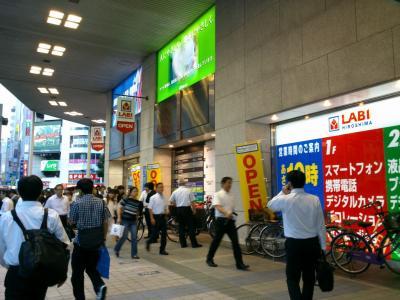 20120622edion-yamada-3.jpg
