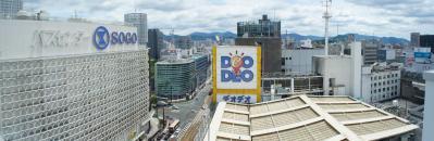 201206deodoe-3.jpg