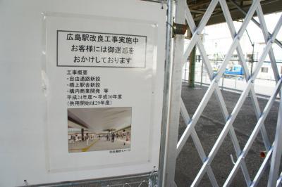 201207hiroshimaeki2-4.jpg