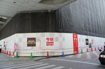 201208donki-2.jpg
