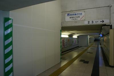 201210hiroshimaeki1-10.jpg