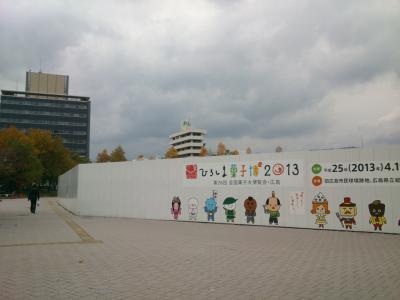 201211kyujoatochi-1.jpg