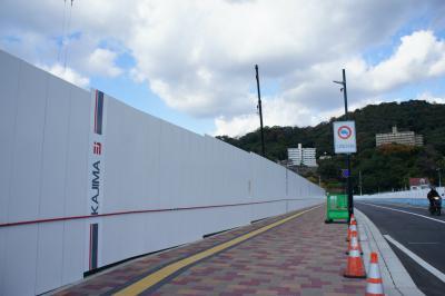 201212futabanosato-3.jpg