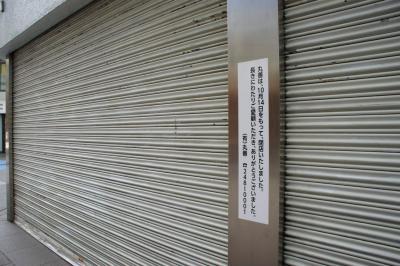 201212maruzenhm-1.jpg