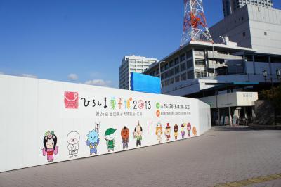 201301kyujoato-1.jpg