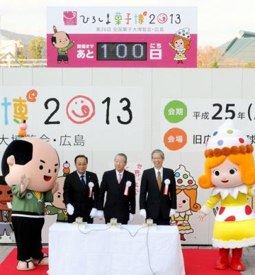 201301kyujoato-4.jpg