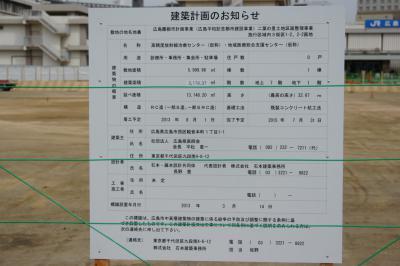 201303futabanosato-13.jpg