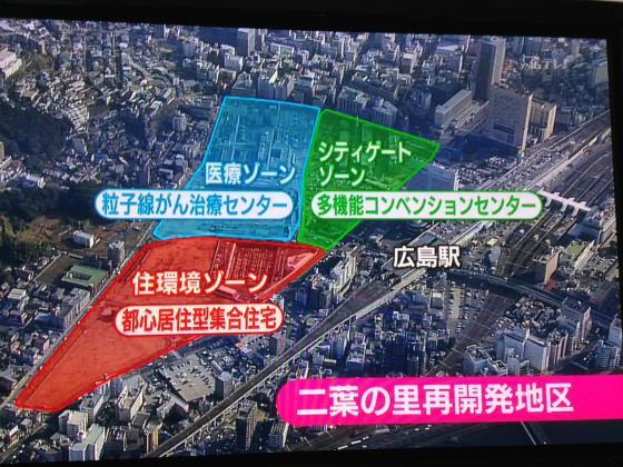 20130426futabanosato_news.jpg