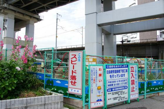 201306hakushima-5.jpg