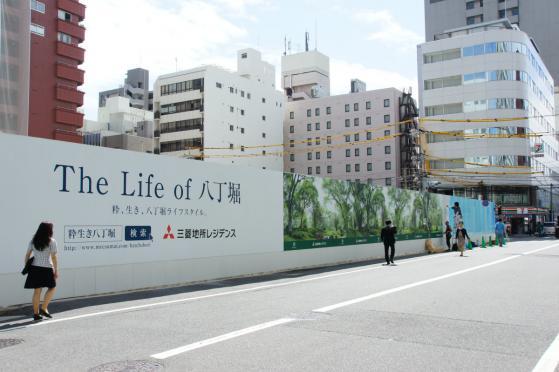 201306mitsubishi-3.jpg