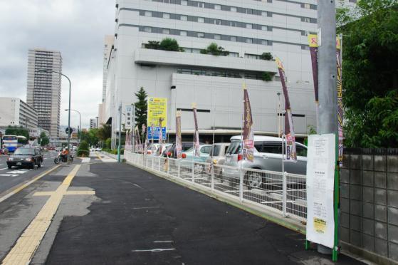 201309futabanosato-1.jpg