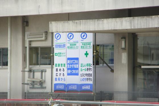 201309futabanosato2-7.jpg