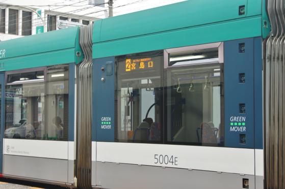 201309hiroden-1.jpg