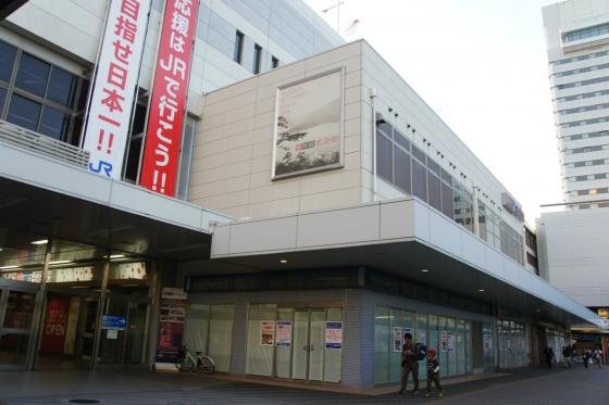 201310futabanosato1-5.jpg
