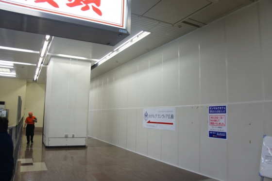 201311futabanosato1-1.jpg