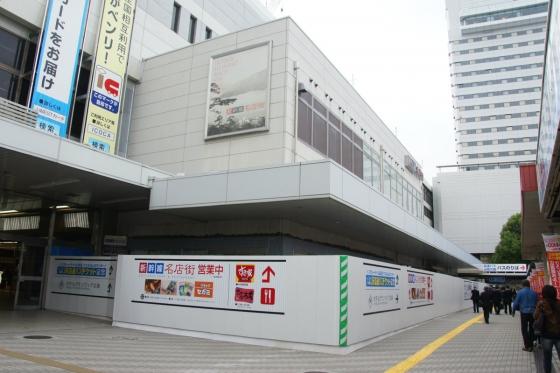 201311futabanosato1-2.jpg
