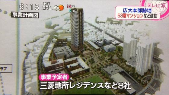 201312hirodai_htv.jpg