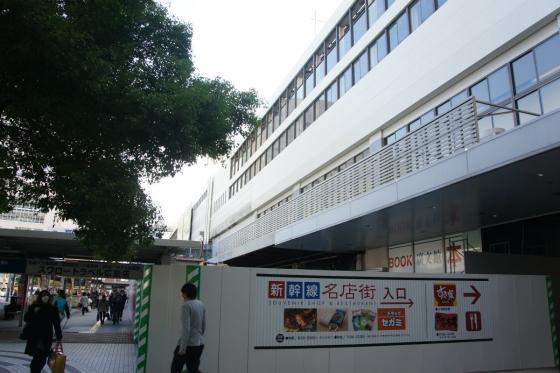 201312kita_hiroba-3.jpg