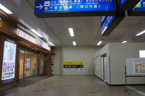 201402kita_hiroba-3.jpg