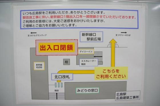 201402kita_hiroba-4.jpg