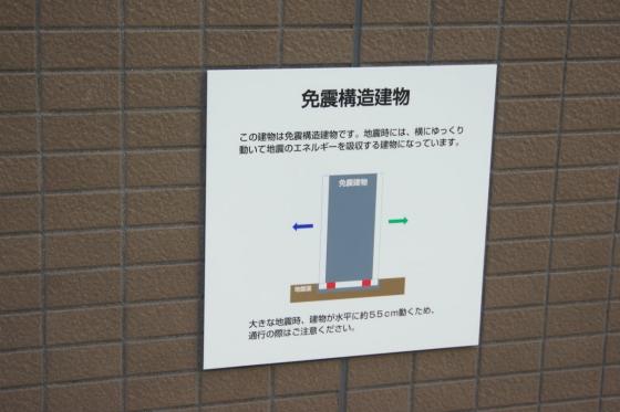 201402kyobashi-9.jpg