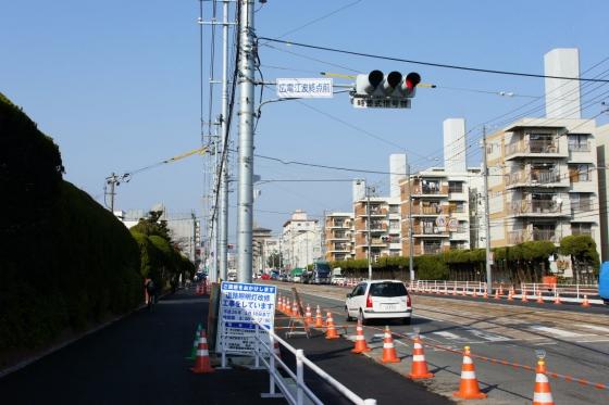 201403hiroden_eba-2.jpg