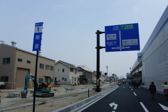 201403kousoku_kannon-3.jpg