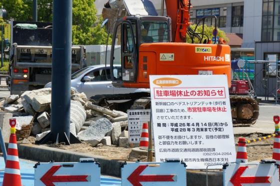 201404kita_hiroba2-4.jpg
