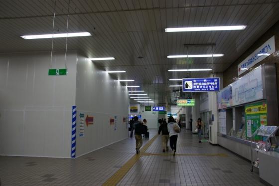 201404kita_hiroba2-9.jpg