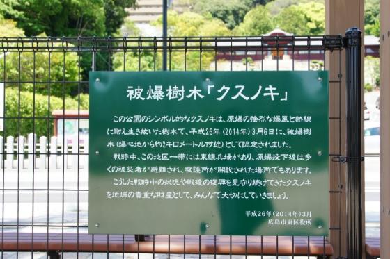 201405futabanosato-14.jpg