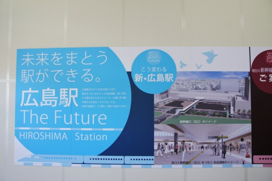 201405kita_hiroba-2.jpg