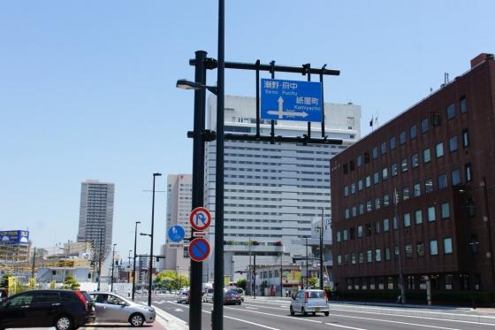 201405kousoku_ekikita-1.jpg