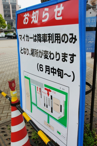 201406kita_hiroba1-8.jpg