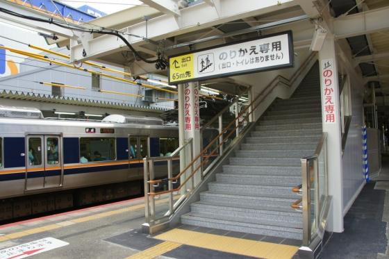 201408amagasakieki-8.jpg