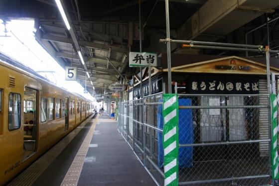 201408hirohsimaeki3-16.jpg